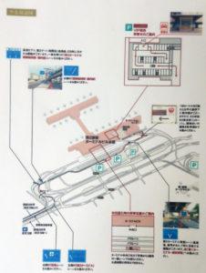 成田空港第2ターミナルVIP車寄せ(JAL貴賓室)への行き方